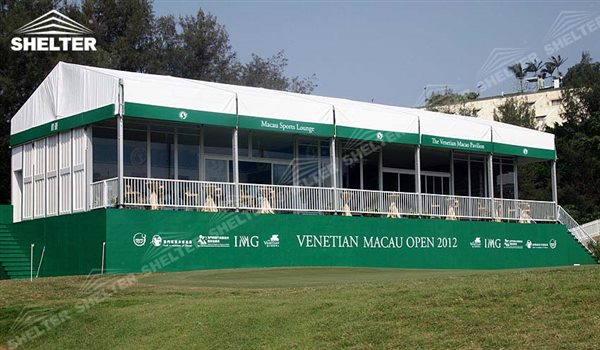 lounge tent - small marquee - tents canopy for outdoor show - fashion show structure - & Lounge Tent with ABS Solid Wall for Golf Open | Shelter Tent Supplier
