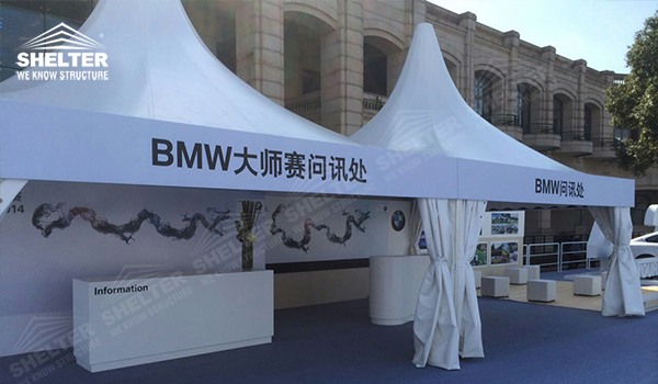 Canopy Tent For Product Launch Reception Amp Promotion