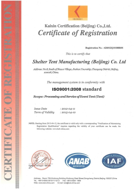 ISO9001-2008 EN_副本